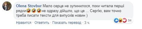 Притула підтримав Молочного і показав, які жахи коять фашисти в Києві