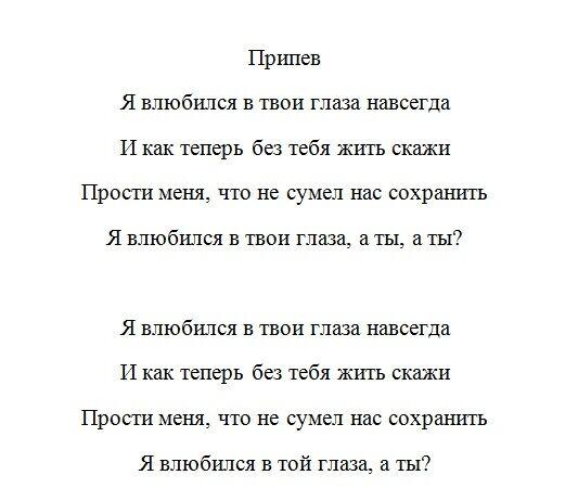"""HammAli & Navai і Міша Марвін: текст і переклад пісні """"Закохався"""" російською мовою"""