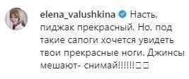 Настасья Самбурская после шутки от шокированного мужа Асмус из-за видео 18+ отказалась снимать штаны, фото
