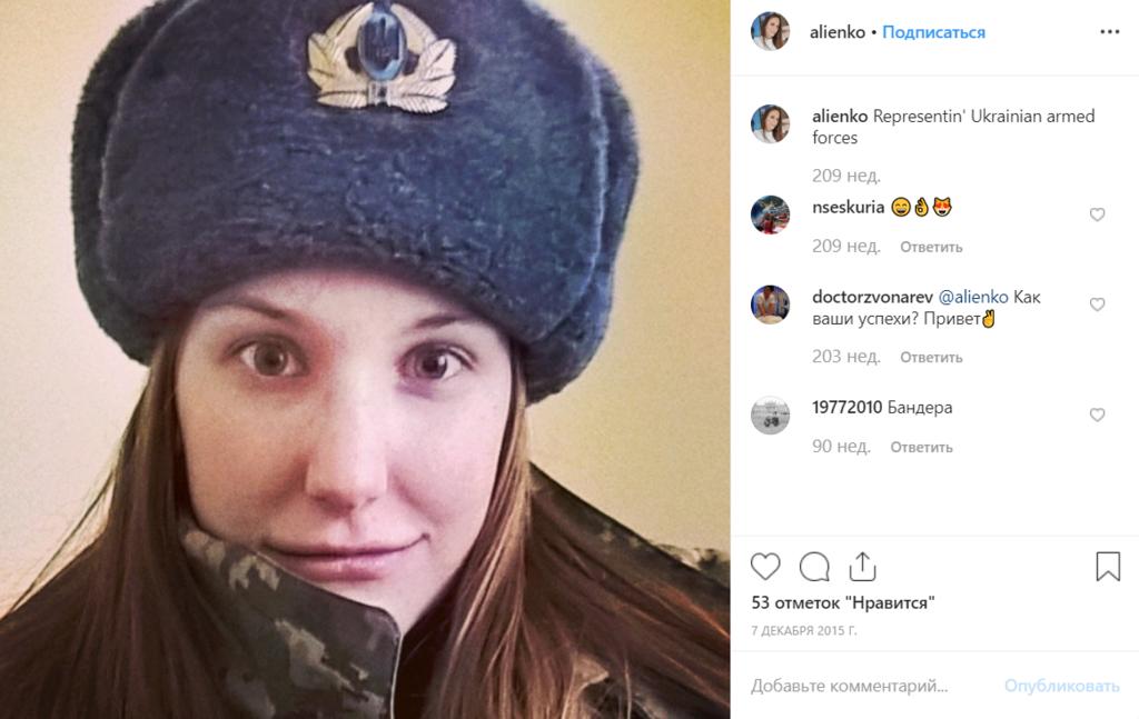 Дочь Юрия Лужкова до его смерти красовалась в украинской военной форме, фото