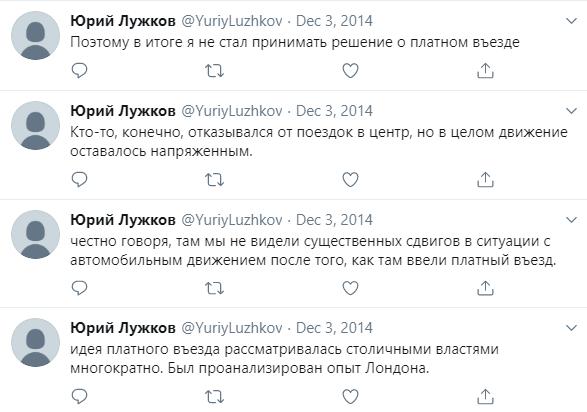 """""""Не стал принимать решение"""": последний пост в сети Юрия Лужкова"""