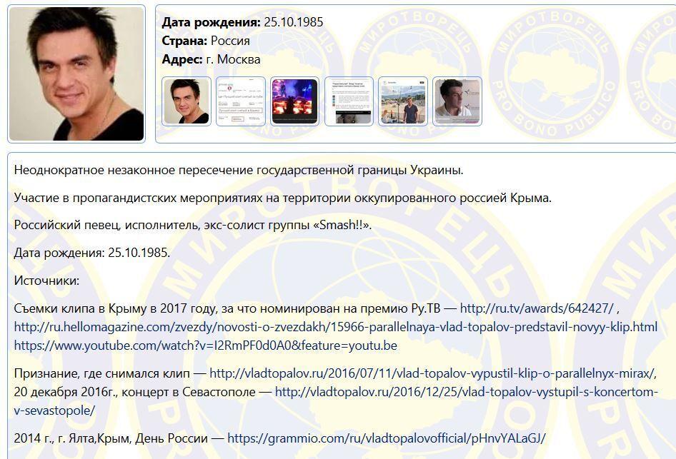 Регина Тодоренко недовольна, что ее мужа из-за поездок в Крым не пускают в Одессу, видео