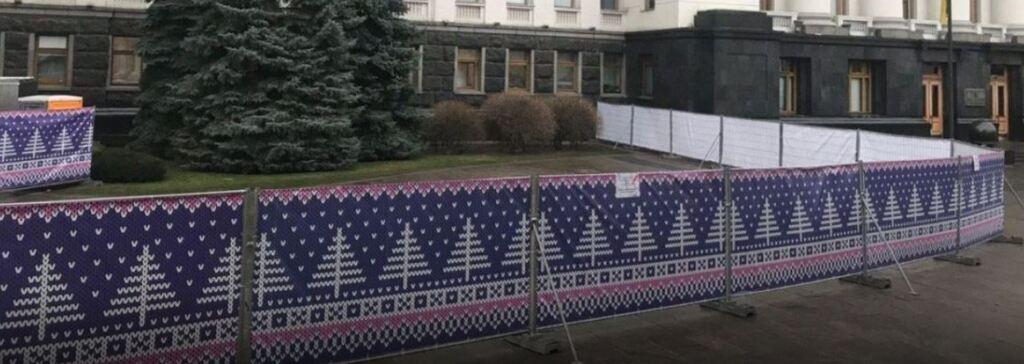 У Офиса президента строят новогодний каток