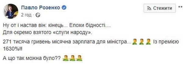 """""""Ехай на х#й!"""" Тимофей Милованов и Денис Малюська отличились """"бедностью"""""""