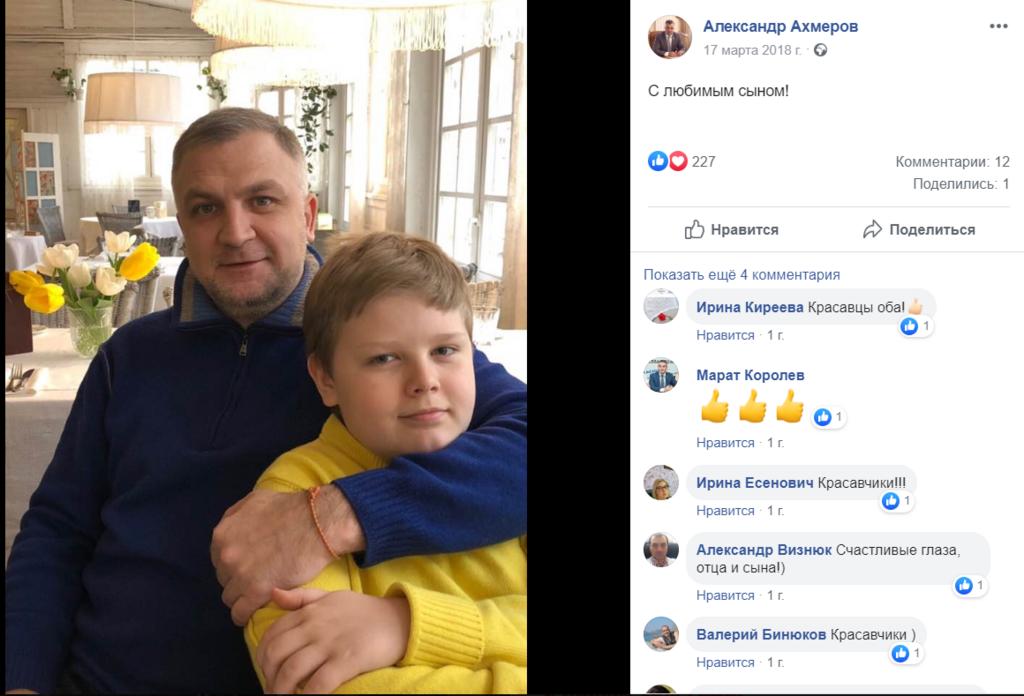 Хто такий Олександр Ахмеров і чому його машину спалили в Одесі, фото і відео