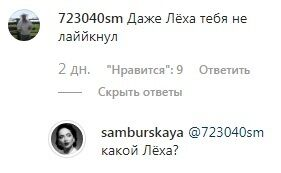 Самбурской после скандала с сексом вдруг напомнили о Панине, фото