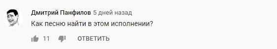 """Дар`я Петрожицька піснею в фіналі """"Папіка"""" заткнула за пояс фіналіста """"Голос Країни"""", відео"""