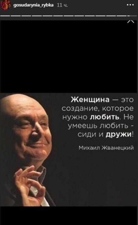 Жванецький вбив наповал Настю Рибку