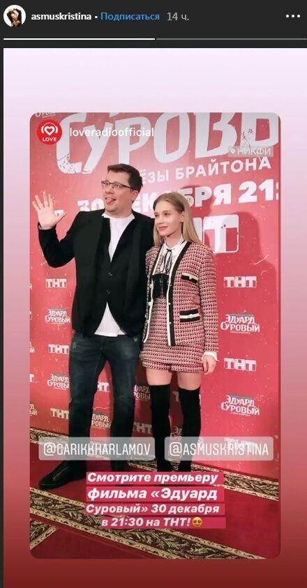 Христина Асмус і її чоловік разом анонсували нове відео 18+