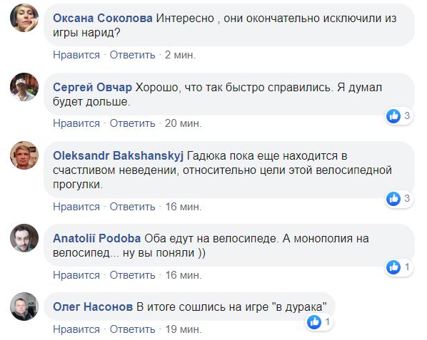 Арестович обіграв в анекдоті, що за ігрища ведуть Зеленський, Коломойський і Тимошенко