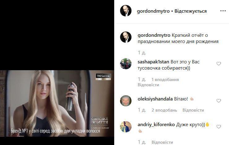 Канал Коломойського потролив Дмитра Гордона рекламою засобів для розкішного волосся, відео