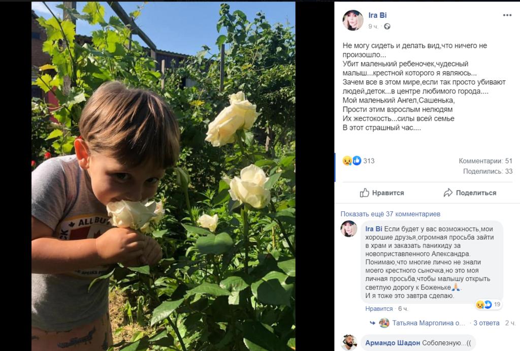 Ірина Білик після жорстокого вбивства хрещеника в Києві зібралася на відпочинок