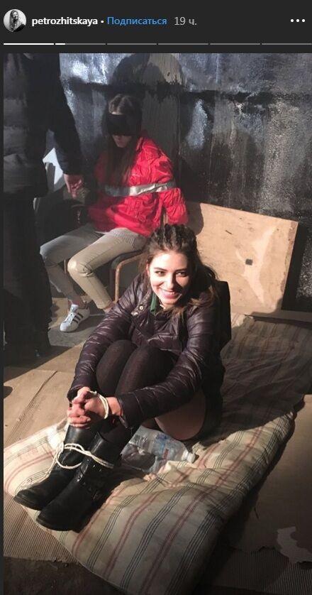Дарье Петрожицкой связали руки и ноги, после чего она ударилась головой, фото