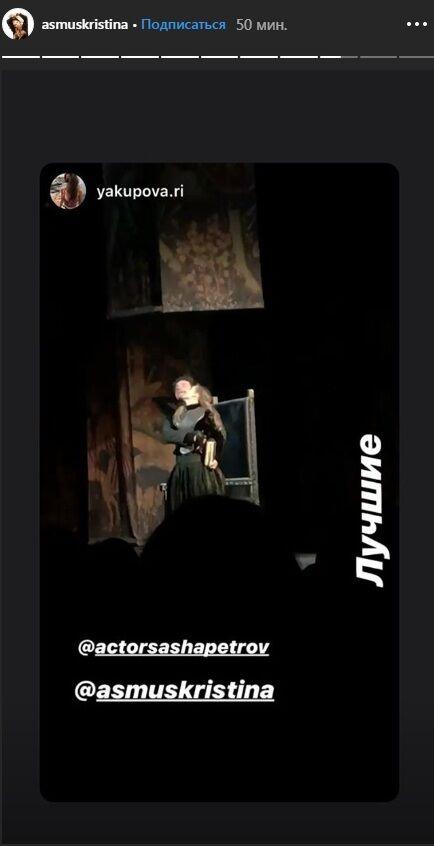 "Кристину Асмус после нового видео 18+ обнял сзади актер из ""Текста"", фото"