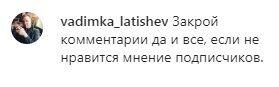 """""""Жаба ти недойоб*на"""": Самбурську рвуть на частини в Instagram через передплатницю, фото"""