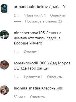 Панин после видео 18+ с Джигурдой удивил Инстаграм неожиданным фото