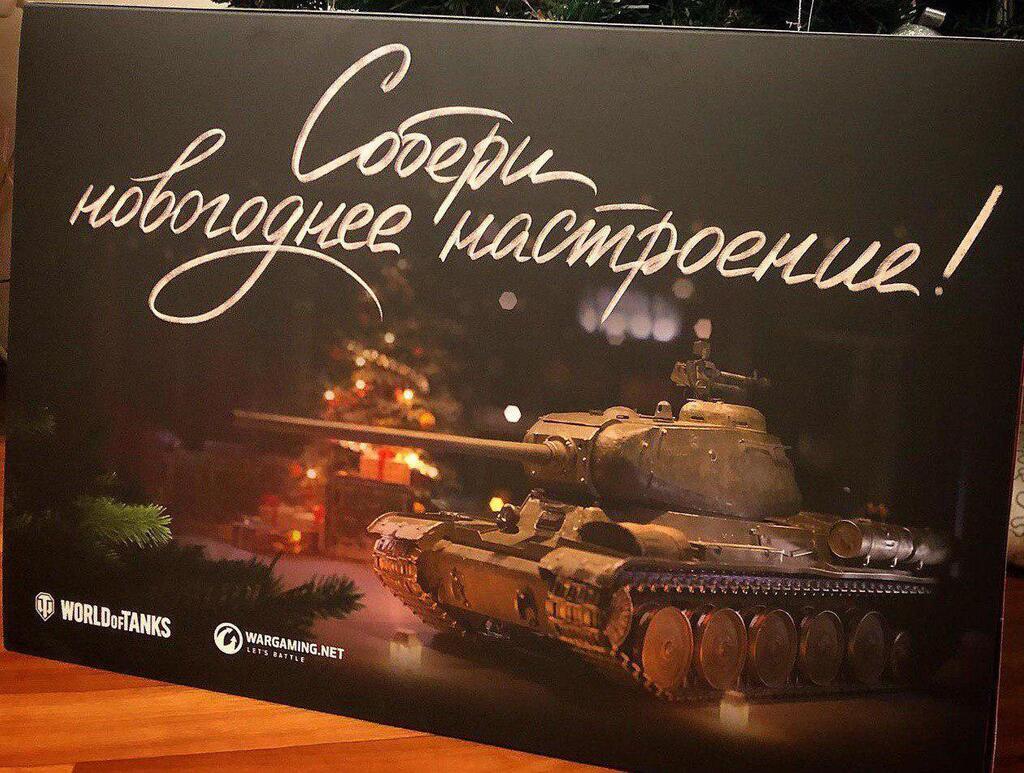 Вакарчук у Мінську заспівав на корпоративі творців World of Tanks