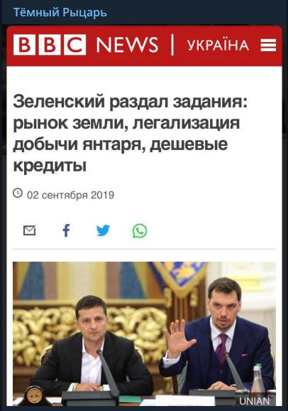 """""""Зеленський нас н@їбав?"""" Президенту нагадали його обіцянки до Нового року"""