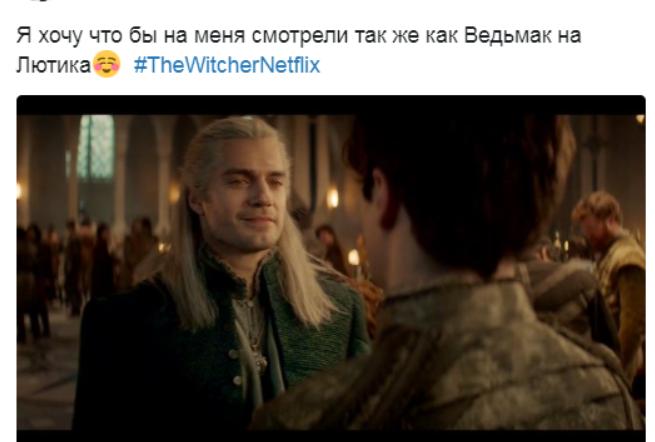 """Найсмішніші меми за серіалом """"Відьмак"""""""