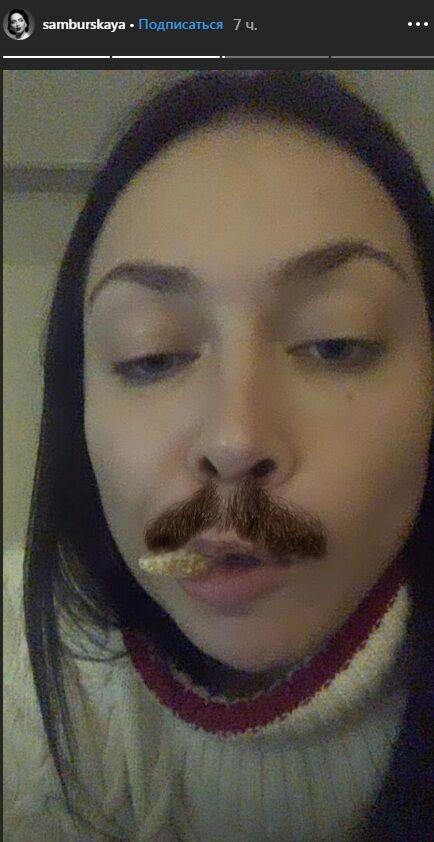 """Після скандалу з побиттям Самбурська відростила вуса і увімкнула """"Відьмака"""", фото"""