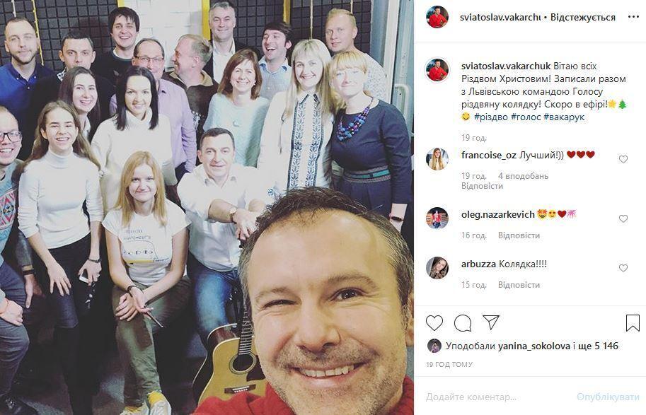 """""""Скоро в эфире!"""" Нардеп Вакарчук снова запел и пообещал премьеру"""