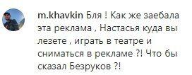 """""""Заї*ала"""": Самбурська розлютила розіграшем квартири в центрі Москви, відео"""