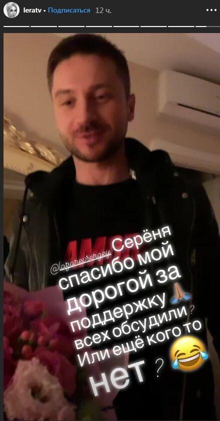 """""""Мені твої цицьки ніколи не подобалися"""": Лера Кудрявцева отримала від Лазарєва, відео"""
