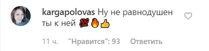 """""""Підза*бав крутіше, ніж Янковський Асмус"""": Харламова викрили в палких почуттях до іншої"""
