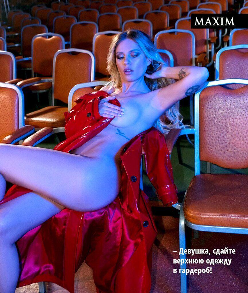 Голая Рита Дакота на фото и видео 18+
