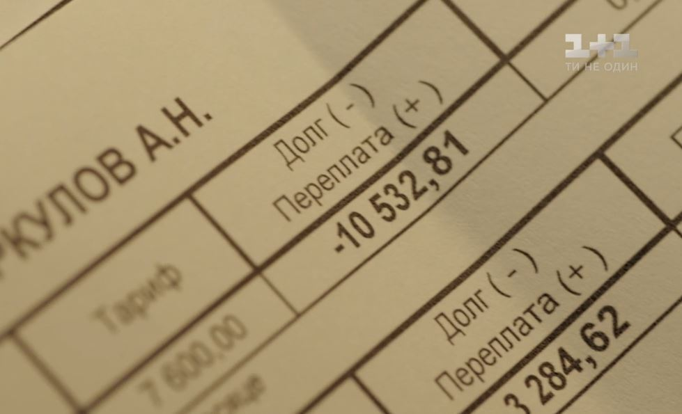 """""""Квартал 95"""" русифікував Київ для нового серіалу """"Папік"""", фото і відео"""