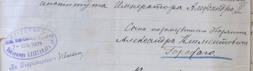 Анатолий Шарий объявил себя потомственным дворянином