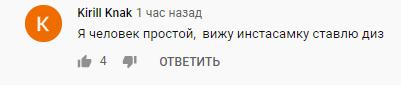 Инстасамка у Галкина взбесила сеть, видео