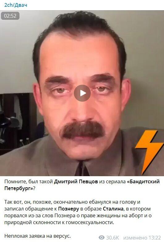 Дмитрий Певцов окончательно еб*нулся: видео