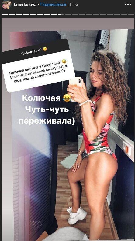 Михаил Галустян, оказавшись между ног у девушки, исколол ее, видео