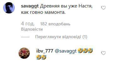Анастасия Волочкова в рекламе косметики случайно засветила обвисшую грудь, фото