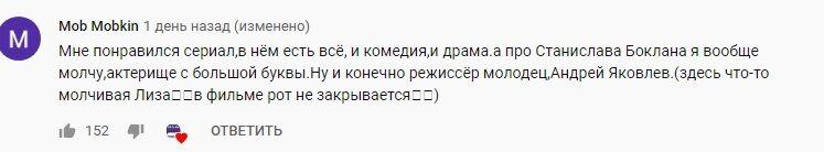 """Дар`я Петрожицька перед 9 серією """"Папика"""" знову вразила глядачів, відео"""