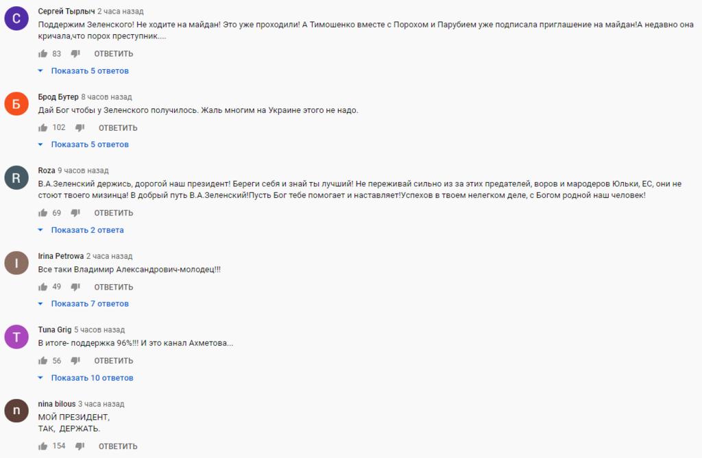 Зеленський справив фурор у Шустера: що говорив, дивитися ефір на відео