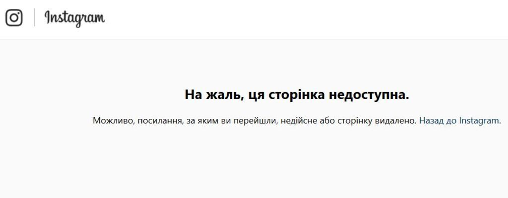 Баскетбольный скандал с угрозами Коломойского: сын олигарха удалил аккаунт в Инстаграм, что за фото там были