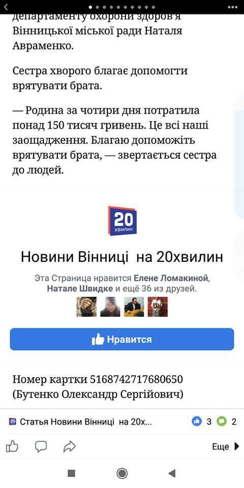 Сергій Бутенко трагічно помер: що сталося і чому про це повинен знати кожен
