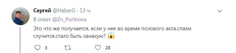 Тетяна Кожевнікова: хто вона і як утримує вагінальними м'язами вантажі