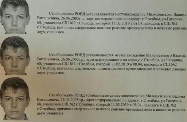 Вадим Милошевский: кто он и что натворил, фото
