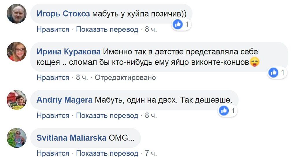 """""""Позичив у ху*ла"""": в Мережі ворожать, чи один пластичний хірург у Медведчука та Путіна"""
