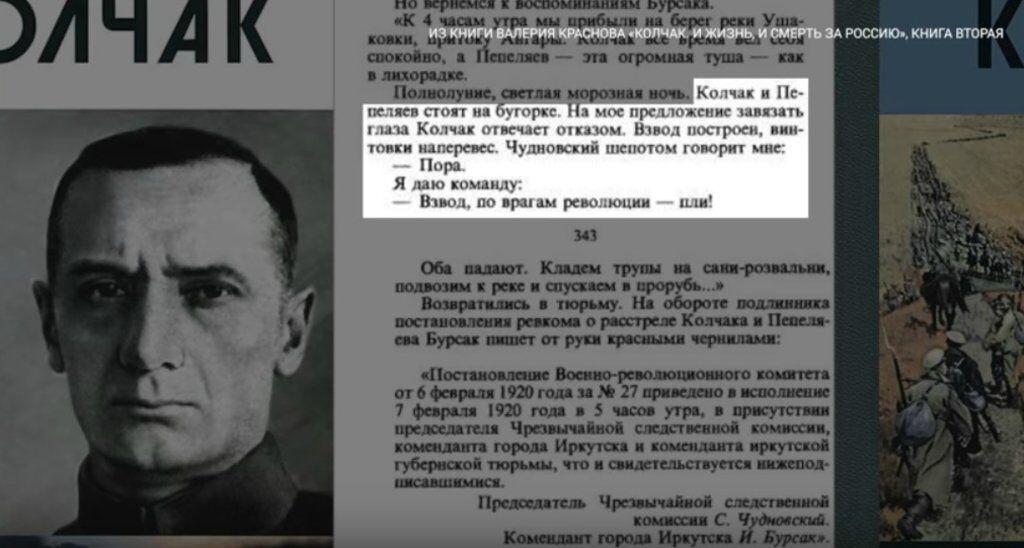 Михалков и Дудь попались на ахинее от Задорнова