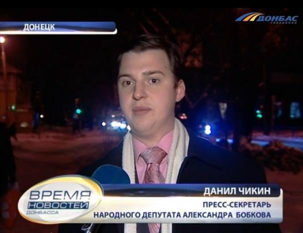 Ирину Геращенко обвинили в дружбе с известным сепаратистом, она отрицает