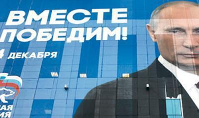 Не только Путин: плагиат-скандал Порошенко получил продолжение