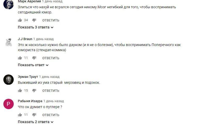 """""""Старый подонок """": Хазанов разозлил брюзжанием о Ютубе"""