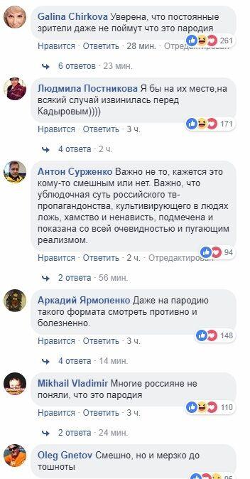 """""""Не такі вже й ідіоти!"""" На росТВ несподівано висміяли головних російських пропагандистів – відео"""