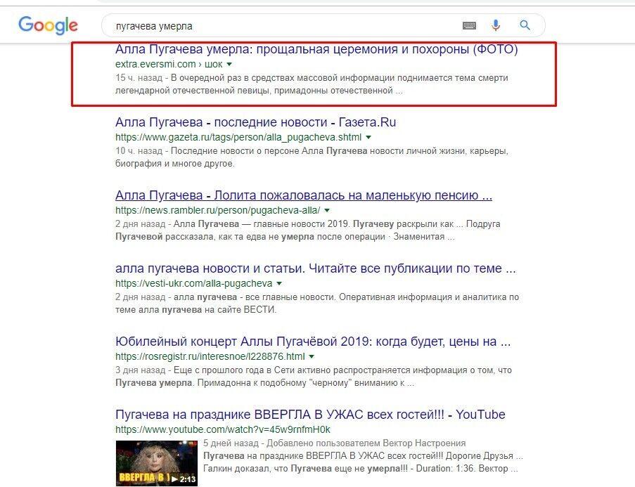 """Почему """"Пугачева умерла"""" взлетела в трендах"""