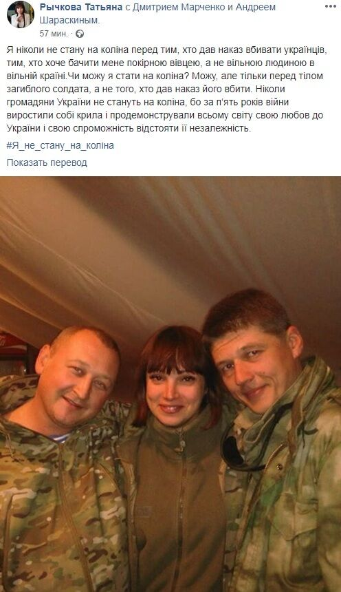 На коліна перед Путіним: скандал із Зеленським отримав продовження