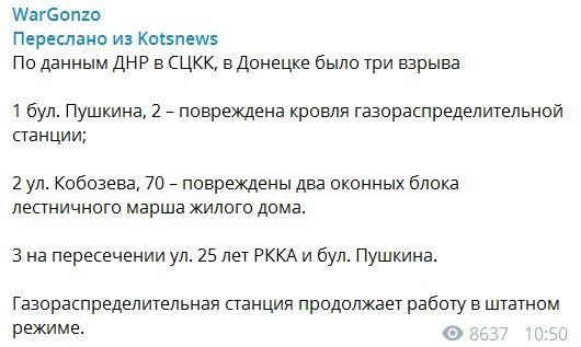 Возле штаба главаря ДНР устроили взрывы: первое видео